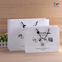 China Customs paperboard white dried food bags with one color printing Specialty packaging paper bags on sale