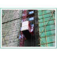 Buy cheap Double Cabin Rack And Pinion Construction Hoist For Passenger / Material from Wholesalers