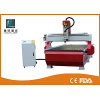 Buy cheap DSP Remote Control PVC CNC Router Machine With Aluminum Alloy Work Table from wholesalers