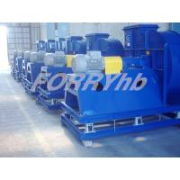 Buy cheap 5-47 Series Centrifugal fan for industry from wholesalers