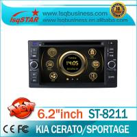 Buy cheap GPS Navigation KIA DVD Player , MP3 Player HD Touch Screen from wholesalers