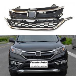 Buy cheap Upper + Lower Chrome Front and Bumper Grille Set For Honda CRV CR-V 2015-2016 product