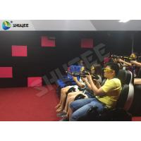 Buy cheap Entertainment 7D Cinema System 7D Seats With Special Effect Of Spray Air from wholesalers