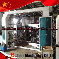 Buy cheap HDPE/PP Woven Sacks Raffia Flexographic Printing Machine from wholesalers