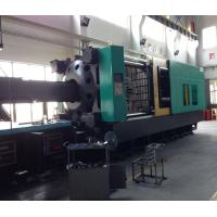 Buy cheap 2200 Tonnage PET Preform Injection Molding Machine Two state plasticizing from wholesalers