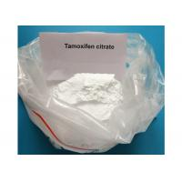 Buy cheap Tamoxifen Citrate Nolvadex Anti Estrogen Steroids Raw Powder Breast Cancer Treatment product