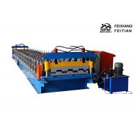 Buy cheap Popular Floor Deck Roll Forming Machine Galvanized Steel Roofing Sheet Making Machine from wholesalers