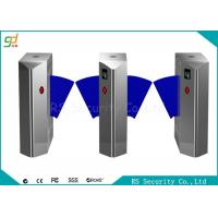 Buy cheap Intelligent Double Wing Flap Barrier Gate Turnstile Barrier Ferry Club School Barrier from wholesalers