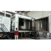 Buy cheap PVD Metallizer of DLC Coating from wholesalers