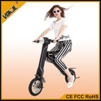 Buy cheap Fashion K1 Green Two Wheel Electric Vehicle/Foldable Electric Bike With CE Certification from wholesalers