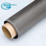 Buy cheap 3k plain carbon fiber roll from wholesalers