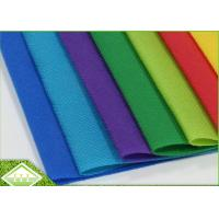 10gsm - 300gsm Spunbonded Nonwoven Fabric 100% Virgin Polypropylene Eco Friendly