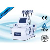 Buy cheap Fat Removal Cryolipolysis Cavitation RF Slimming Machine For Weight Loss from wholesalers