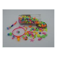 Buy cheap DIY Cordless Assembly Childrens Bead Making Kits , Girls Jewellery Making Set from wholesalers