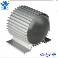 Buy cheap 6000 Series Electric Machinery Shell Aluminium Profiles from wholesalers