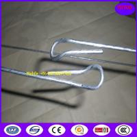 Buy cheap Galvanized Quick Link Cotton Bale Ties from wholesalers