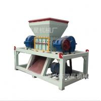 Buy cheap steel mobile scrap paper pvc and credit card shredder scrap iron machine for sale from wholesalers
