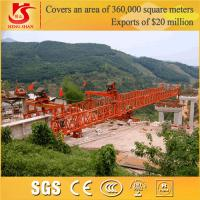 Buy cheap High way used China Professional 200T Steel Launching Gantry Crane from wholesalers