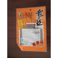 Buy cheap 3 Side Seal Snack Packaging product