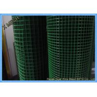 Buy cheap Welded PVC Coated Wire Mesh Panels Roll Rectangular Hole Fit Outdoor Fencing from wholesalers