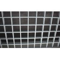 Buy cheap Aluminum grille open cell ceiling from wholesalers