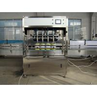 Buy cheap L 55--110mm W 30--80mm All Automatic Molasses Cigarette Filling Machine, Easy Operation from wholesalers