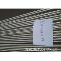 Buy cheap TP316L Stainless Steel Sanitary Tubing ASME BPE SF1 for Pharmaceutical / Biopharmaceutical from wholesalers
