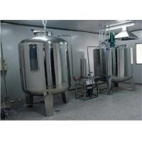 Buy cheap Agitator Milk Mixing Tank Heated Stainless Steel Tank Electric Motor ISO Approved from wholesalers