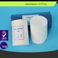Buy cheap Absorbent Cotton Wool 50G 100G 500G Medical Textile Products Surgical Dressing from wholesalers