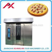 Buy cheap Commercial Automatic Gas Oven Cupcake Machine from wholesalers