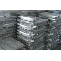 Buy cheap Remelted Lead Ingot Scrap Batteries from wholesalers