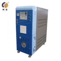 Buy cheap 380V Oil Type Mould Temperature Controller For Press Machine 7.5kw from wholesalers