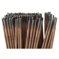 Buy cheap SMC Welding Rod Inconel 117 from wholesalers