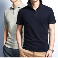 Buy cheap Recent fashion men polo shirts supplier for polo T-shirt higt quality from wholesalers