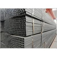 Buy cheap Galvanized Square Steel Pipe , Hot Rolled Square Stock Steel Structural Beam from wholesalers