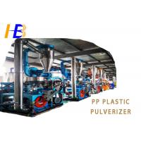 Buy cheap PP Scraps Blue Plastic Pulverizer Machine With 10 - 80 Mesh Powder Size from wholesalers
