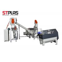 Buy cheap Eco Friendly Plastic Washing Recycling Machine With Stable Performance from wholesalers