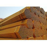 Buy cheap SS400 Steel Scaffold Tube Scaffolding Seamless Tube Outside Diameter 1.5 Inch product