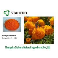Buy cheap Zeaxanthin Marigold Flower Extract from wholesalers