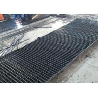 Buy cheap galvanized bar grating/serrated bar grating/steel grates for driverways/diamond grates/grill grates/platform grating product