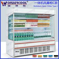 Buy cheap 2m Hot sales commercial supermarket multideck open chiller cooler fridge freezer from wholesalers
