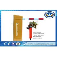 Buy cheap Remote Control Traffic Automatic Car Park Barriers With DC Motor from wholesalers