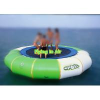 Buy cheap Pvc Inflatable Game- Children Recreation Inflatable Water Bounce for Party product