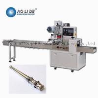 Buy cheap Horizontal Flow Wrap Machine for Quick Parameter Setting Cigarette Holder from wholesalers