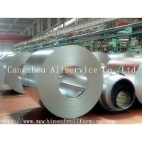 Buy cheap Hot-dipped Galvanized Steel Coils/Sheets from wholesalers