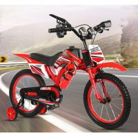 Buy cheap Motor Bike for Child Bike/Sports Mini Bicycle with cheap price from wholesalers