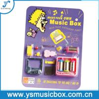 Buy cheap DIY Hand-crank Music Box with Three exchangeable drums, 18 note / kids toy YH5 from wholesalers