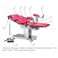 Buy cheap 1630mm / 530mm Length Hydraulic Operating Table For Gynaecology And Obstetrics product