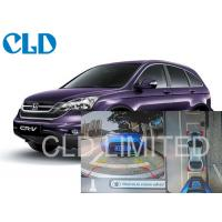 Buy cheap 5280TVL  All Round View Car Backup Camera Systems DVR CcdFunction  For Honda CRV, Bird View System product