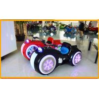 Buy cheap DC 24V Battery Operated Bumper Cars , Kids / Adult Bumper Cars With Music Function from wholesalers